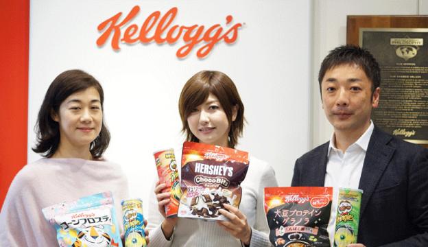 日本ケロッグ合同会社