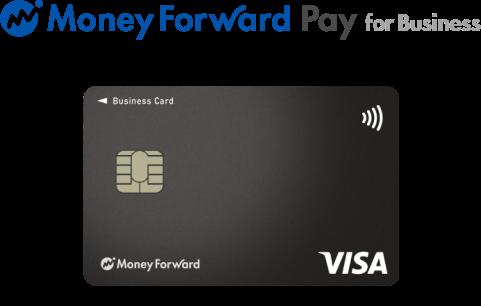 マネーフォワード Pay for Business