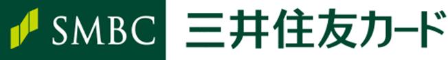 SMBC 三井住友カード