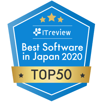 ITreview Best Software in Japan 2020 TOP 50