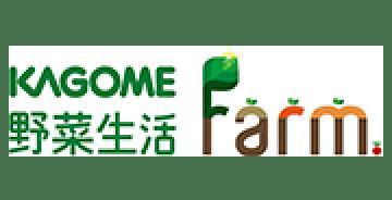 KAGOME 野菜生活ファーム